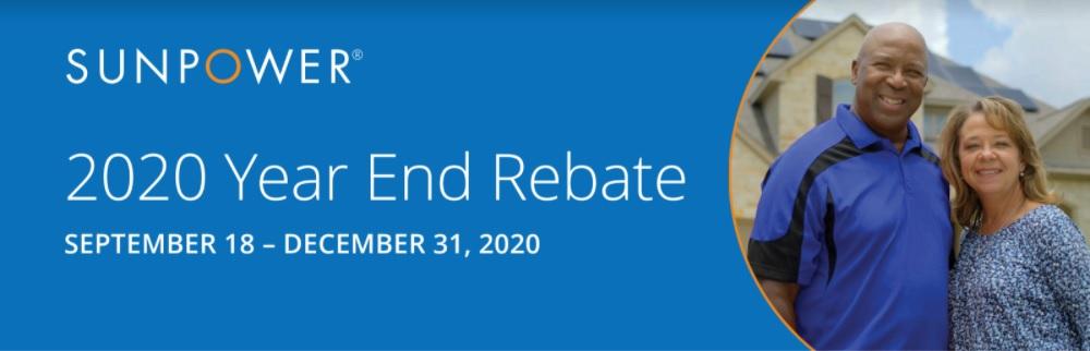 2020 Year End Rebate